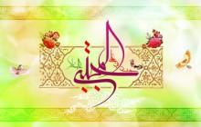 تصویر مذهبی / میلاد امام حسن مجتبی (ع)(به همراه فایل لایه باز psd)