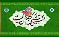 تصویر مذهبی / ولادت امام حسن مجتبی (ع)