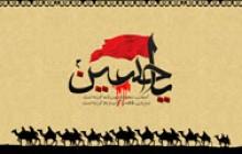 تصویر/ یا حسین (ع)