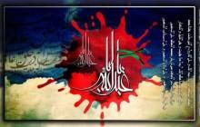 حاج منصور ارضی / دهه اول محرم 1391 / مسجد ارک