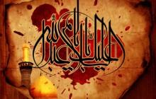 میثم مطیعی / دانلود سرود پایانی محرم ۱۳۹۱