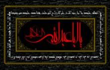 سرود پایانی / دانلود مداحی زیبای میثم مطیعی / زائر کوی حسین … + متن شعر