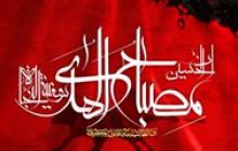 بنر محرم / ان الحسین مصباح الهدی و سفینه النجاه / به همراه فایل لایه باز (psd)
