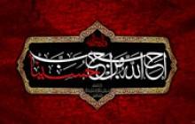 تصویر / محرم / احب الله من احب حسینا(به همراه فایل لایه باز psd)
