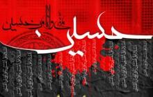 حاج محمدرضا طاهری / دانلود مداحی محرم ۱۳۸۶