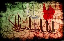 تصویر / یا اهل العالم قتل الحسین بکربلا عطشانا(به همراه فایل لایه باز psd)