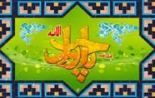 تصویر مذهبی / ولادت امام جواد (ع)(به همراه فایل لایه باز psd)