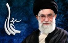 متن پیام نوروزی امام خامنه ای (سال جهاد اقتصادی)