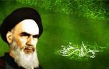 دانلود سخنرانی های امام خمینی ( ره) پیرامون انقلاب اسلامی
