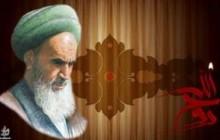 مجموعه تصویری تفسیر سوره حمد از امام خمینی (ره)