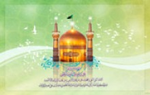 تصویر / میلاد امام رضا (ع) / صلوات خاصه امام رضا (ع) (به همراه psd)