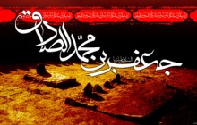 میثم مطیعی/ مداحی شهادت امام صادق (ع)