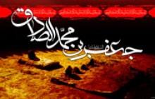 تصویر / شهادت امام صادق (ع) (به همراه فایل لایه باز psd)