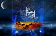 تصویر / شهادت امام سجاد (ع)(به همراه فایل لایه باز psd)