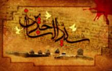 تصویر / شهادت امام سجاد (ع) / یا سید الساجدین