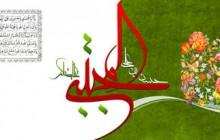 تصویر مذهبی / میلاد امام حسن مجتبی/ (ارسال شده توسط کاربران)