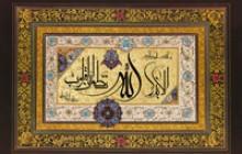 تصویر قرآنی / الا بذکر الله تطمئن القلوب به همراه فایل لایه باز (psd)