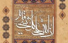 تصویر قرآنی/ ان الله علی کل شیء قدیر(به همراه فایل لایه باز psd)