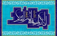 تصویر قرآنی / ان اکرمکم عند الله اتقاکم / ماه رمضان(به همراه فایل لایه باز psd)
