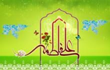 تصویر / سالروز ازدواج امام علی (ع) و حضرت فاطمه زهرا (س)
