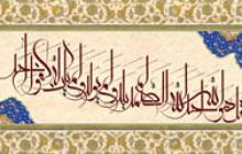 تصویر قرآنی / سوره اخلاص