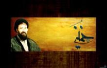 تصویر پس زمینه به مناسبت وفات حاج سید احمد خمینی