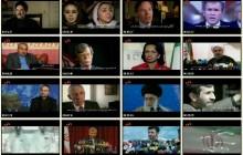 فیلم مستند پرونده هستهای