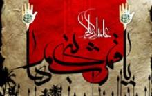 پوستر / شهادت حضرت عباس (ع) / یا قمر بنی هاشم(به همراه فایل لایه باز psd)