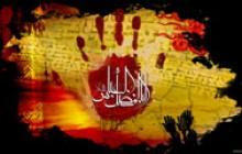 تصویر / شهادت حضرت اباالفضل العباس (ع)