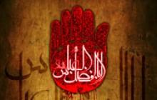 پوستر / ابا الفضل العباس (ع)(به همراه فایل لایه باز psd)