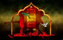 تصویر / شهادت حضرت عبد الله بن الحسن (ع) / محرم(به همراه فایل لایه باز psd)