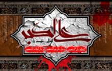 تصویر / محرم / شهادت حضرت علی اکبر (ع)(به همراه فایل لایه باز psd)