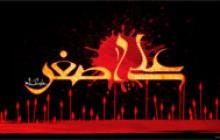 پوستر شهادت حضرت علی اصغر (ع)
