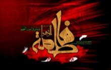 پوستر مذهبی / شهادت حضرت فاطمه زهرا (س) / فاطمه بضعه منی فمن اغضبها اغضبنی
