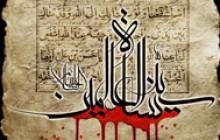 السلام علیک یا سیده النساء العالمین / شهادت حضرت فاطمه زهرا (س) + psd