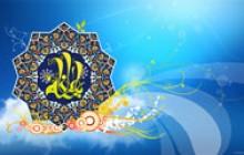 تصویر مذهبی / تولد حضرت فاطمه زهرا (س)(به همراه فایل لایه باز psd)