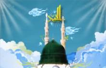 والپیپر میلاد حضرت محمد (ص) ( به همراه فایل لایه باز psd )