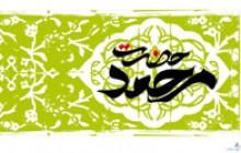 مبعث حضرت محمد صلی الله علیه و آله