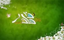 تصویر زمینه میلاد حضرت فاطمه (س) (به همراه فایل لایه باز)