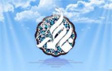 تصویر زمینه ولادت حضرت فاطمه سلام الله علیها (به همراه فایل لایه باز psd)