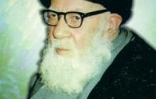 مجموعه درس های اخلاق مرحوم آیت الله بهاء الدینی