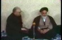 دیدار نماینده پاپ با امام خمینی (ره) در خصوص گروگان های آمریکایی - 1358