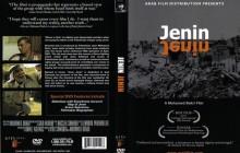 مستند جِنین ، جِنین