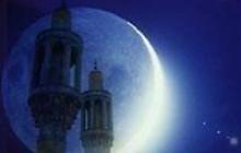 ماه رمضان ظرف نزول قرآن