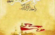 مستند شهری در آسمان (خرمشهر)
