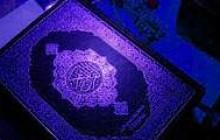 تربيت سياسي نسل نو بر اساس قرآن(1)