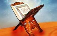 تربيت سياسي نسل نو بر اساس قرآن(2)