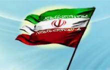 دانلود فایل لایه باز پرچم ایران