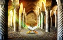 تصویر قرآنی / ان هذا القرآن یهدی للتی هی اقوم(به همراه فایل لایه باز psd)