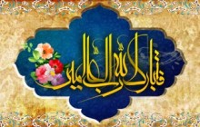 تصویر قرآنی /(ارسال شده توسط کاربران)